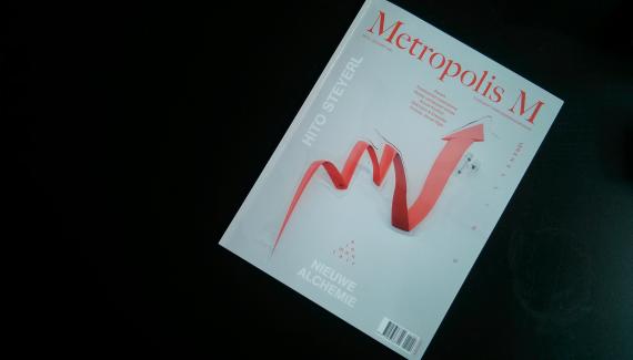 metropolism codedmatters